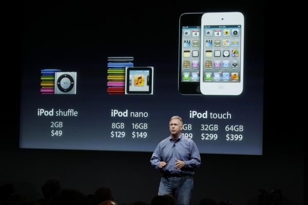 Apple Event 2011 iPhone 4S
